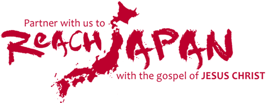 Our Mission – The McCown Family to Japan